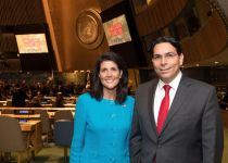 """""""תתביישו לכם"""": האו""""ם דחה הצעה לגינוי חמאס"""