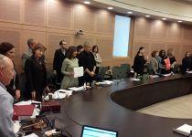 צפו: עצרו את הדיונים בכנסת מחאה על רצח נשים