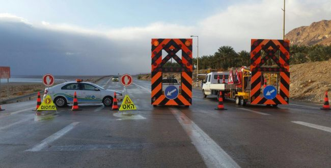 לקראת הסערה: המשטרה מזהירה את הנהגים