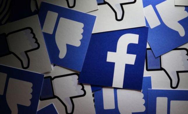 תקלה משונה: מדוע גולשים רבים נותקו מהפייסבוק?