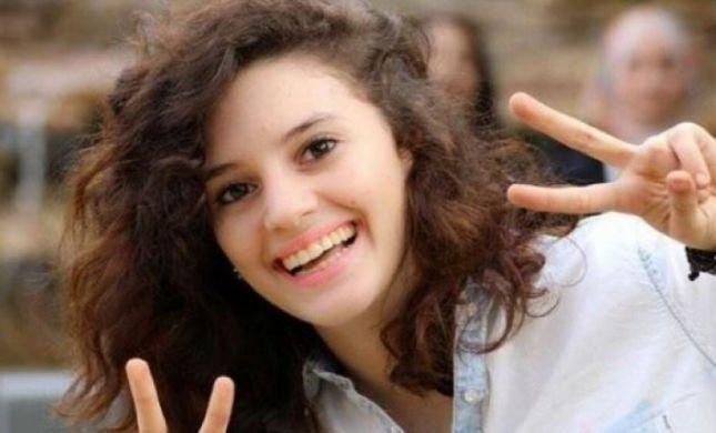 אוסטרליה: 36 שנות מאסר נגזרו על רוצח הישראלית