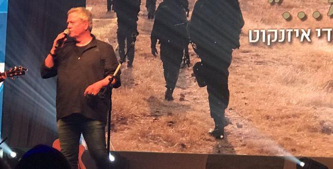 """""""זה שיר פרידה"""": שלמה ארצי שר לרמטכ""""ל היוצא"""