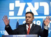מפלגת העבודה: 44 מועמדים להיכנס לכנסת