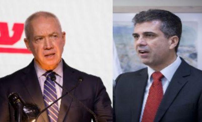 הממשלה אישרה: השרים גלנט ואלי כהן צורפו לקבינט