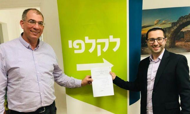 בזה אחר זאת: מתמודדי הבית היהודי מגישים מועמדות