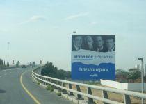 הליכוד עומד מאחורי הקמפיין נגד העיתונאים