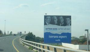 חדשות, חדשות פוליטי מדיני, מבזקים פראיירים: עיתונאי השמאל משחקים לידיים של נתניהו
