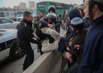 מעצר הנערים: חסימות כבישים בכניסה לירושלים