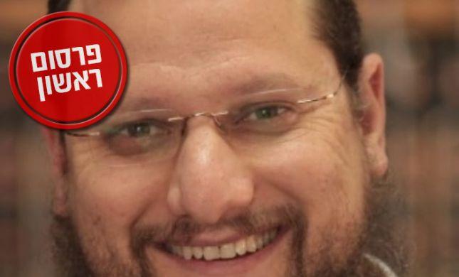 """הפגישה והריצה: הרב יצחק נריה יהיה יו""""ר הבית היהודי?"""