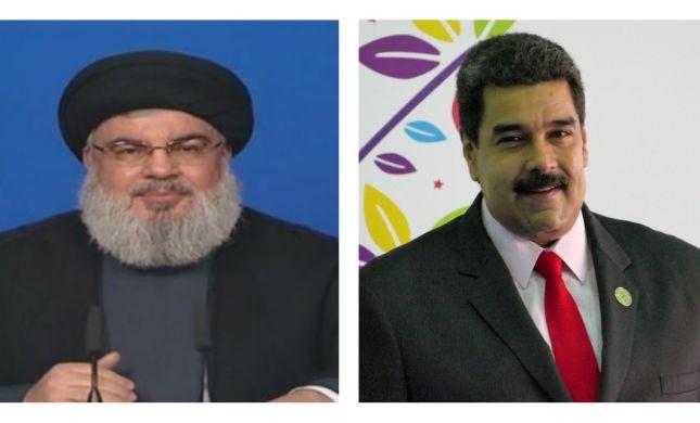 """נגד ארה""""ב: חיזבאללה הודיע על תמיכה בנשיא ונצואלה"""