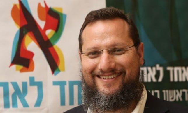 """הרב יצחק נרי'ה אובחן כנשא מאומת: """"מאוד נזהרנו"""""""