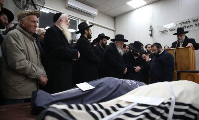 התפתחות דרמטית ברצח הכפול של בני הזוג בירושלים