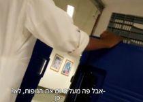 תיעוד: מעבירים אוכל לחולים במעלית של הגופות. צפו