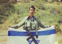 הלוחם הסרוג שנהרג- אביתר יוספי מגבעת שמואל