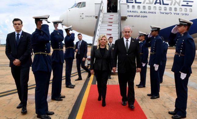 """נתניהו חוזר מברזיל: """"ביקור חשוב ומוצלח מאד לישראל"""""""