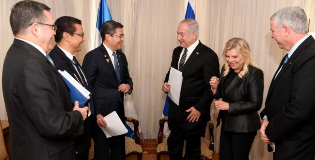 רומניה והונדורס הודיעו על העברת השגרירויות לי-ם