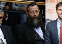 סקר: איחוד של המפלגות הסרוגות עם ישי- 13 מנדטים