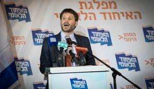 חדשות, חדשות המגזר, חדשות קורה עכשיו במגזר, מבזקים באיחוד הלאומי דוחים את פשרת הבית היהודי