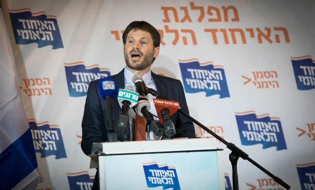 באיחוד הלאומי דוחים את פשרת הבית היהודי