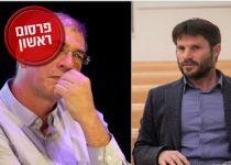 סמוטריץ' והבית היהודי מקימים מטה בחירות משותף
