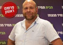 צחי מגנאג'י הכריז על התמודדותו בבית היהודי