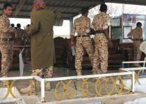 טרור בתימן: 6 הרוגים במתקפה על מצעד צבאי