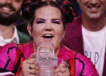 נחשף: זה הלוגו הרשמי של אירוויזיון 2019 בישראל