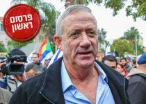 'התנהלות מטרידה': עתירה נגד שם המפלגה של בני גנץ