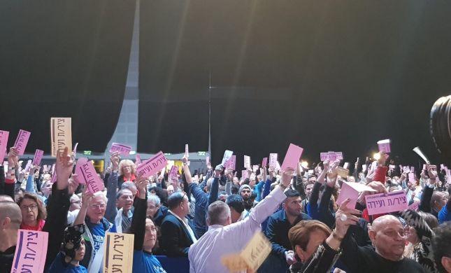 נצחון לגבאי בוועידת מפלגת העבודה