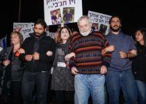 ערעור משפחת המחבל מברקן על מעצרם: ״שותפים לרצח״