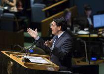 """ישראל בלמה ביקור של האו""""ם ברשות הפלסטינית"""