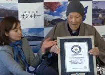 לאחר ששבר שיא גינס: האיש הזקן בעולם נפטר