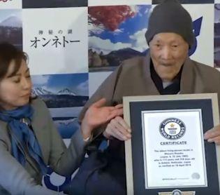 ויראלי לאחר ששבר שיא גינס: האיש הזקן בעולם נפטר