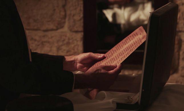 """לאן נעלמו דפי ספר התנ""""ך העתיק והיקר בעולם?"""