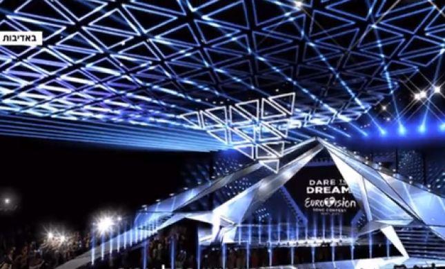 בהשראת הסמל היהודי: במת אירוויזיון 2019 נחשפת •צפו