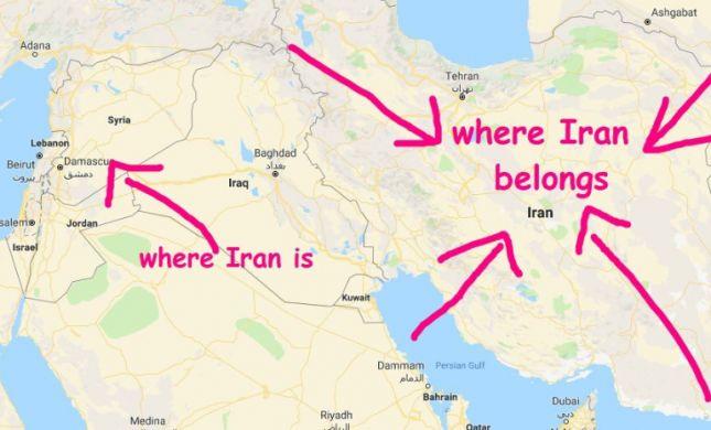 """קרע את הרשת: הציוץ של דובר צה""""ל נגד איראן"""