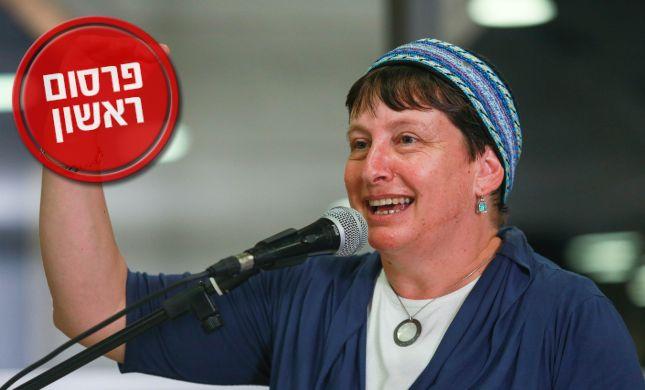 הרבנית פיוטרקובסקי קיבלה הצעות לשיריון מ- 3 מפלגות