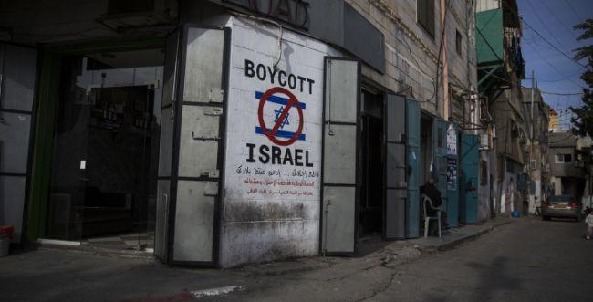 """אמנסטי מגיבים לזעם בישראל: """"הסתה פרועה"""""""