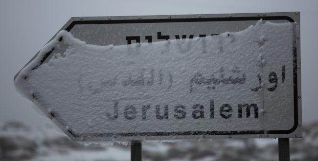 מזג האוויר: ביום רביעי ייתכן שלג בירושלים