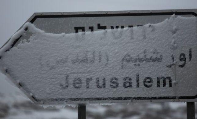 חגיגה לבנה: הנקמה של עיריית ירושלים בתל אביב