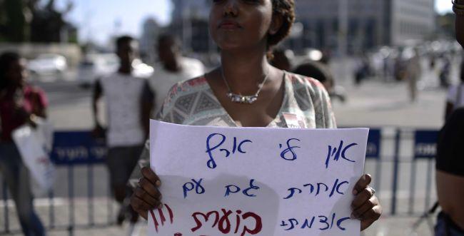 יוצאי אתיופיה ימחו היום, אלו כבישים יחסמו?