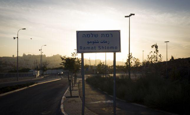 ילד בן 6 נפצע קשה בתאונת דרכים בירושלים