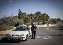 חשד לפיגוע: נערה בת 14 נדקרה בארמון הנציב
