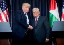"""הרשות הפלסטינית: מוותרים על כספי הסיוע מארה""""ב"""