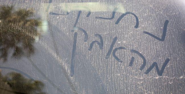 זיהום אוויר חריג ברחבי הארץ בעקבות סופות אבק