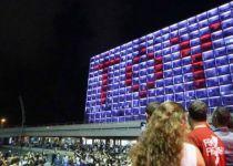 האירוע שיהפוך רשמית את תל אביב ל'עיר האירוויזיון'