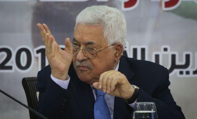 """כך הרש""""פ מקדמת תביעות בהאג נגד מדינת ישראל"""