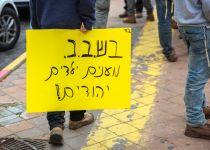 """עשרות רבנים בגיבוי לשב""""כ: לחקור את הרצח עד תום"""