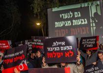 מעצר הנערים - בחשד לרצח פלסטינית בליל שבת