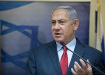 """נתניהו: """"אגרוף המחץ של ישראל יגיע למבקשי רעתנו"""""""